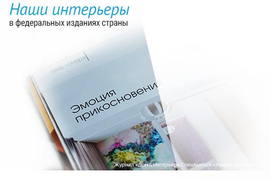 etevios.com